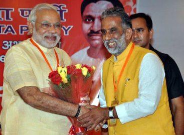 मंत्री कृष्णपाल का दिया दान भी फर्जी निकला