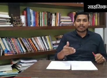 साहसिक बोल भाग-3-Nirbhaya scheme and one stop centre