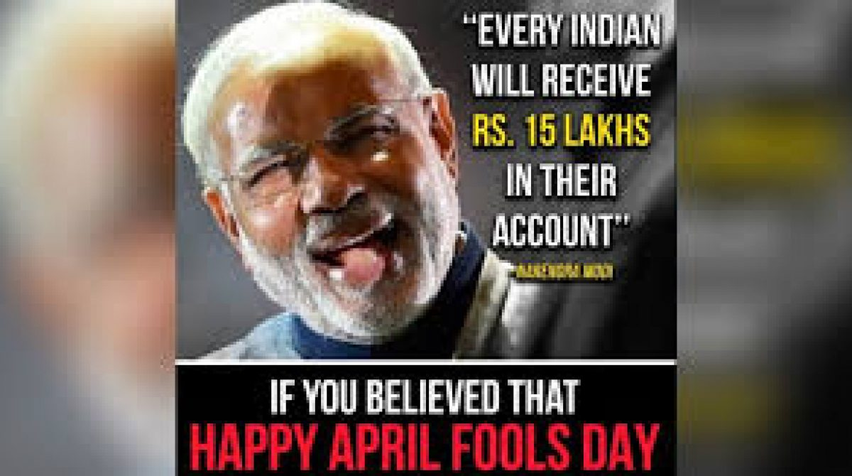 इसे कहते हैं गुप्त दान, 20 लाख करोड़ दे भी दिये और लेने वालों को पता भी नहीं चला।