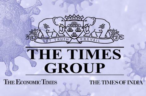 मोदी सरकार ने जैसे ही देश में लॉकडाउन शुरू किया। अगले दिन से ही टाइम्स आफ इंडिया के एमडी विनीत जैन ने छाती पीटना शुरू कर दिया।