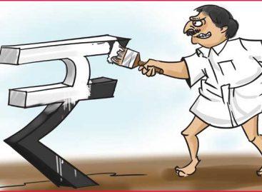 हमारे पास नोटबन्दी से पहले की करंसी के 51 करोड़ रुपये पड़े है कृपया उसे बदल दीजिए !