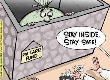 जब नए फण्ड का दफ्तर प्रधानमंत्री कार्यालय में है तो यह निजी कैसे हुआ?  अगर निजी है तो इसका कार्यालय वहां क्यों है?
