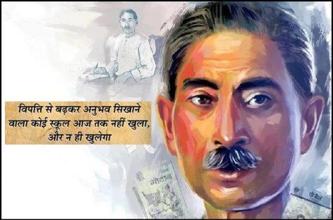हमें यह नहीं भूलना चाहिए कि गांधी के अनन्य भक्त प्रेमचंद ने अपनी कई कहानियों में सूक्ष्मता से भगत सिंह और उनके साथियों को भी,बिना उनका संदर्भ वृत्तांत में लाये,गौरान्वित किया है