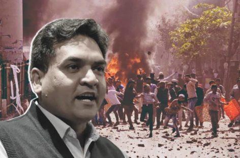 दिल्ली पुलिस कमिश्नर को फरवरी दंगों का यह सच भी बताना चाहिए…