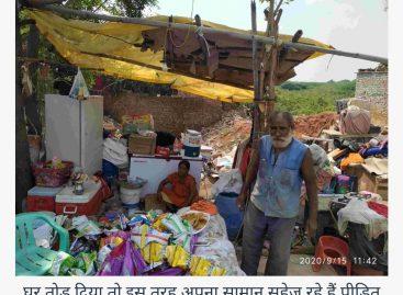 गुंडे, वन विभाग और पुलिस जब बेच रहे थे अरावली को, तब कहां थी सरकार