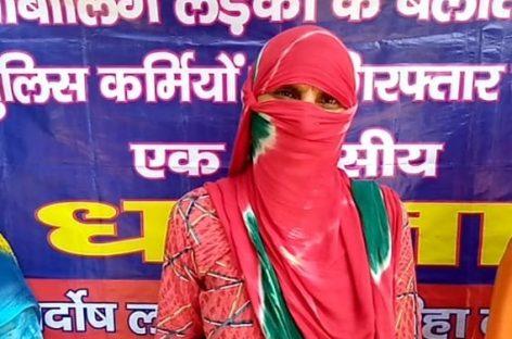 बुटाना की दोनों दलित लड़कियों की मेडिकल जाँच पीजीआई में कराई जाये : हाईकोर्ट