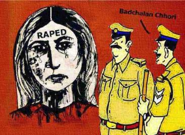 पुलिस के साये में बलात्कार!