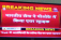 पीओके पर फर्जी हमले की खबर चलाई  चैनलों ने, भारतीय सेना ने तुरन्त किया खंडन