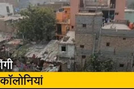 100 गज के प्लाट पर लगभग 1180 रुपये की रकम वसूलने के बाद डीडीए की रसीद की जगह निजी कंपनी की ही रसीद मिल रही है।