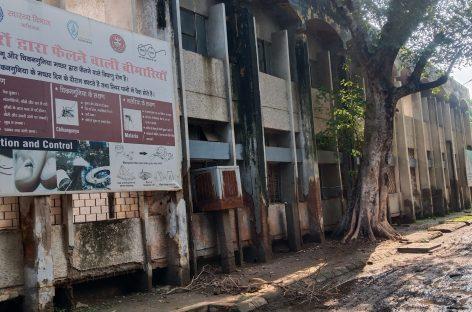 सेक्टर-8 ईएसआई अस्पताल का पुनर्जीवन कार्पोरेशन 12 करोड़ खर्च करेगी या बर्बाद