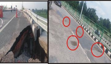 करोड़ों रुपये की लागत से बनी सड़क बनते-बनते टूटने लगी